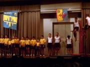 Concert_2005-07